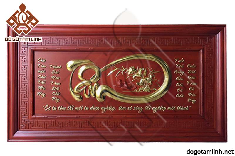 Tranh gỗ chữ Tâm dát vàng